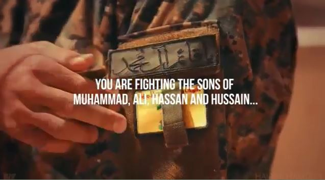 We will never let the banner of Hussain fall