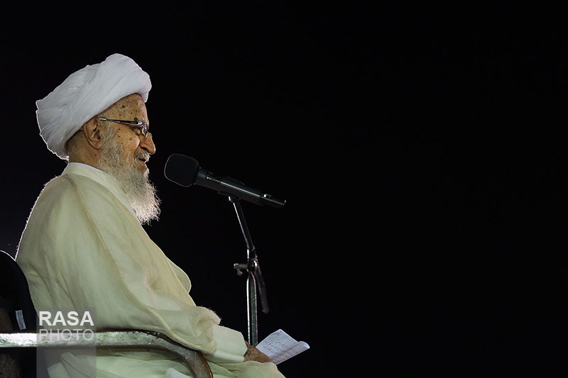 Ayatollah Makarem Shirazi delivers speech in Imam Ridha holy shrine