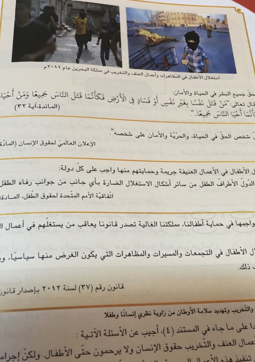Al-Khalifa distorts Bahraini revolution in new year school textbooks