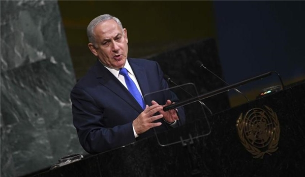 Israeli Prime Minister Benjamin Netanyahu at the United Nations General Assembly