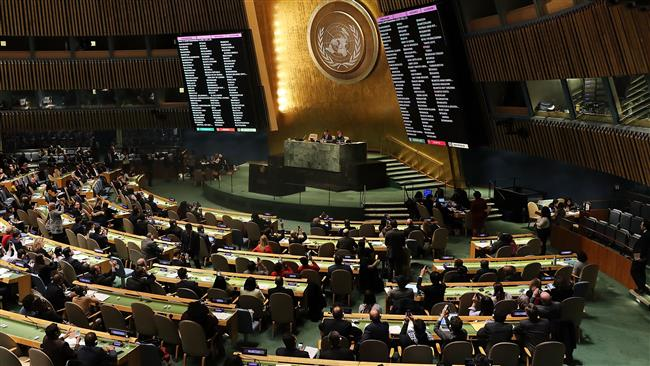 The voting results are displayed on the floor of the United Nations General Assembly in which the United States declaration of Jerusalem al-Quds as Israel