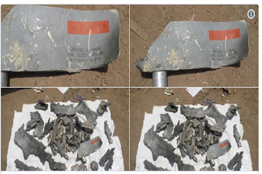 remains of US bombs used by Saudi coalition in Yemen