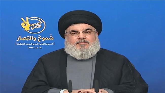 The secretary general of the Lebanese Hezbollah resistance movement, Sayyed Hassan Nasrallah, addresses his supporters via a televised speech broadcast from the Lebanese capital city of Beirut on August 26, 2018.