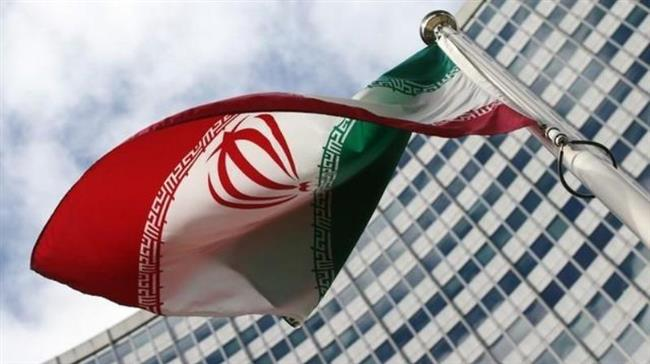 An Iranian flag flutters in front of the United Nations headquarters