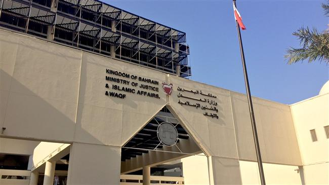 This file picture shows the entrance to the building of Bahrain's Ministry of Justice and Islamic Affairs in the capital Manama.