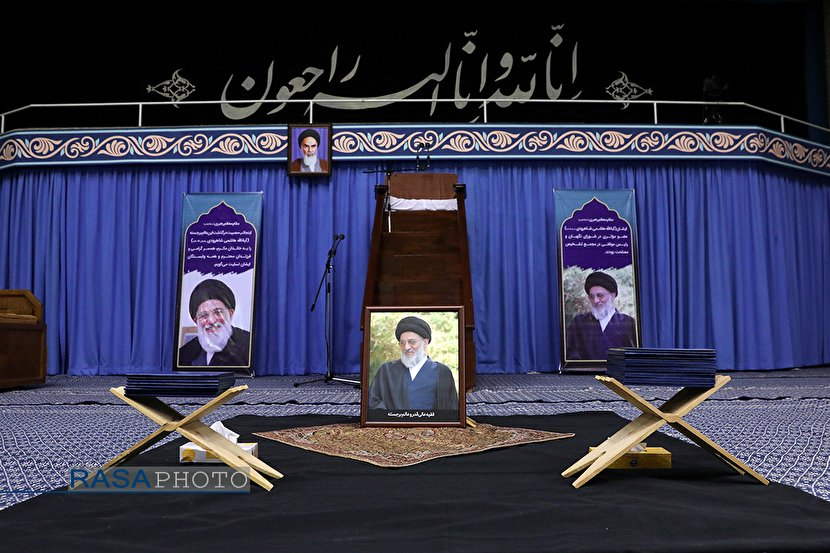 A Ceremony for Late Ayatollah Shahrudi Held in Husseinie Imam Khomeini in Tehran