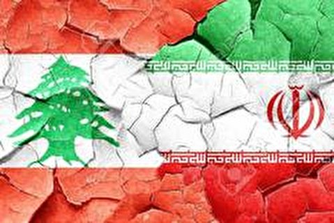 Lebanon Lauds Iran's Role in Fighting Terrorism