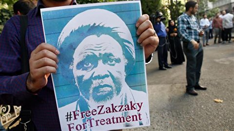 Nigeria's Zakzaky: A religious figure in deadly thrall to government