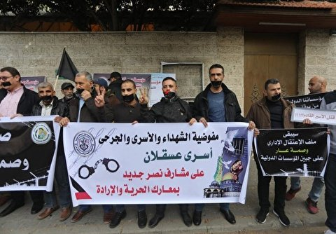 Gazans Stage Silent Protest in Support of Prisoners
