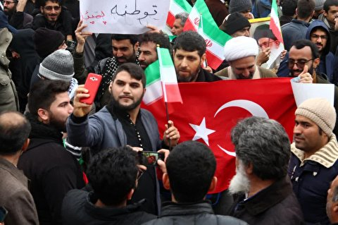 Turkish clergies participate in Rally Marking 40th Anniversary of Iranian Revolution in Qom