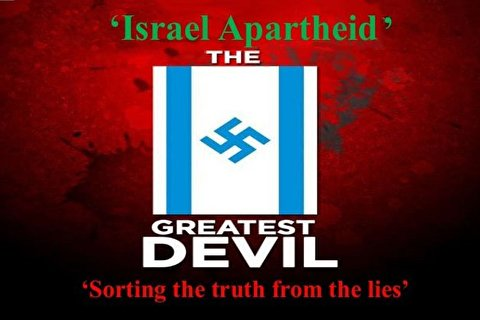 Surely Israel will collapse just like the South African apartheid did