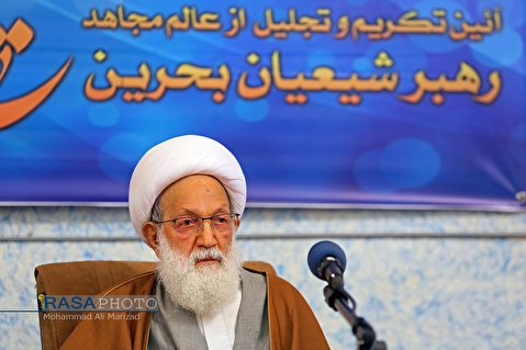 A glorification session for Ayatollah Sheikh Issa Qassem, the leader of Shiites of Bahrain was held in Qom