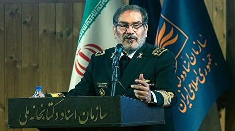 Iran Terms US Military Buildup Danger to Regional Democracies