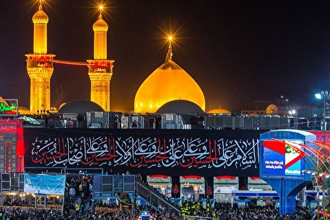 Why Imam Hussein is different from other Ahl al-bayt?