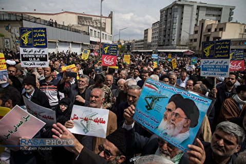 After the Friday Prayers people of Tehran marched to support IRGC