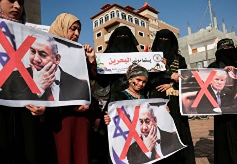 Palestinian Women Protest to Reject Deal of Century, Bahrain Conference