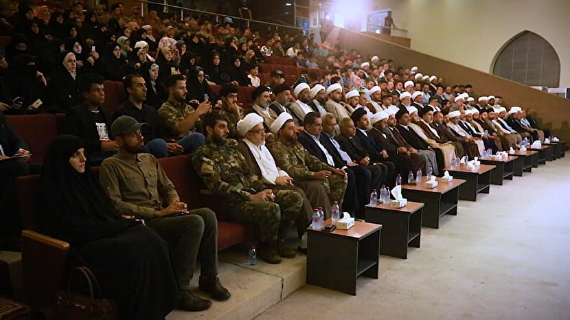 "The first seminar on the international day of ""Chivalry"" was held in Iraq (Photos)"