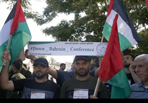 Palestinians Protest to Reject Deal of Century, Bahrain Conference