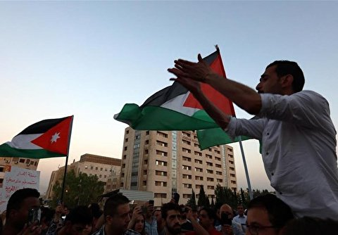 People Protest against New US Peace Plan in Jordan