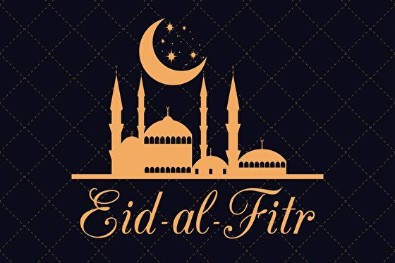 Eid al-Fitr, Farewell to the Month of Ramadhan