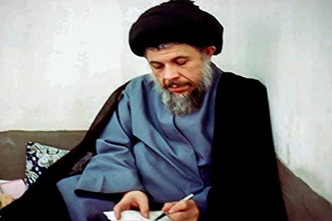 The Analysis of Ayatollah Sadr's Views on Islamic Banking and Bank Interest