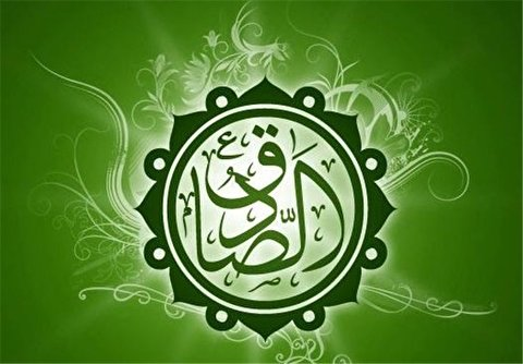 Imam Sadiq (AS) preserved the Judicial and legal Independence of Shia Islam Part (3)