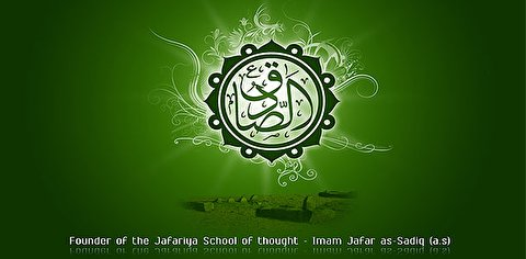 Imam Sadiq (AS) preserved the Judicial and legal Independence of Shia Islam Part (1)