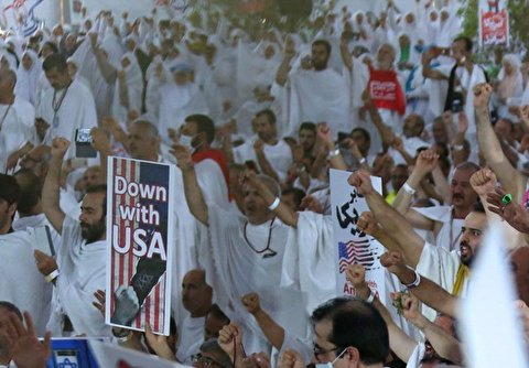 Disavowal of Pagans Ceremony Held in Saudi Arafat Desert
