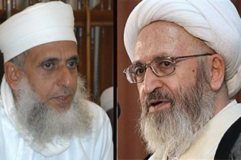 Mufti of Oman responds to Ayatollah Sobhani's letter