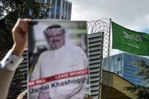 Khashoggi's last moments: Gasping, bone saw operating