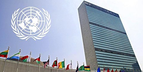 UN and Multilateral Diplomacy