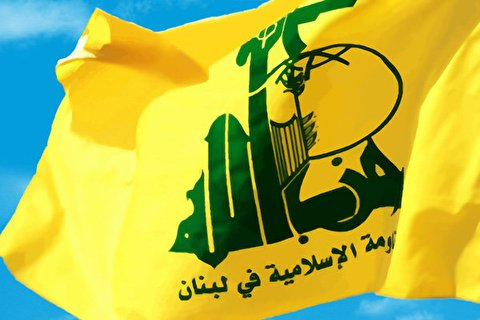 UK freezes Hezbollah assets following designation of entire group as 'terrorist'