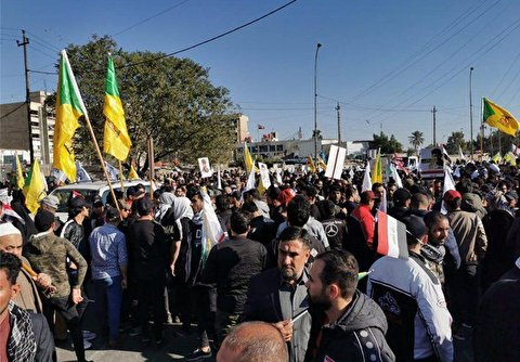 Iraq Protesters Demonstrate in front of US Embassy over Strikes