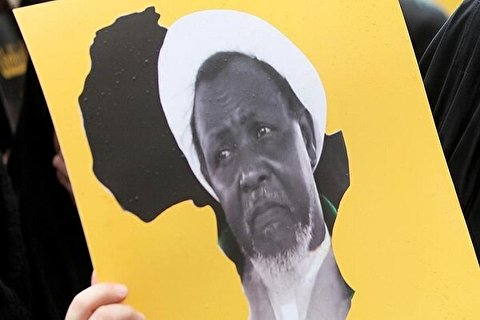 Sheikh Zakzaky Utterly Deprived of Medical Care in Prison: Daughter