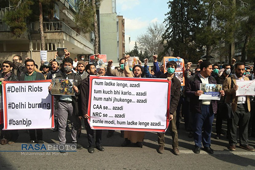 Iran's University students and clergies protest against Indian atrocities against Muslims