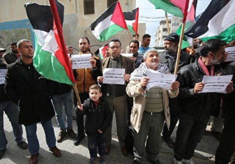 Palestinians Protest against UNRWA's Service Reduction