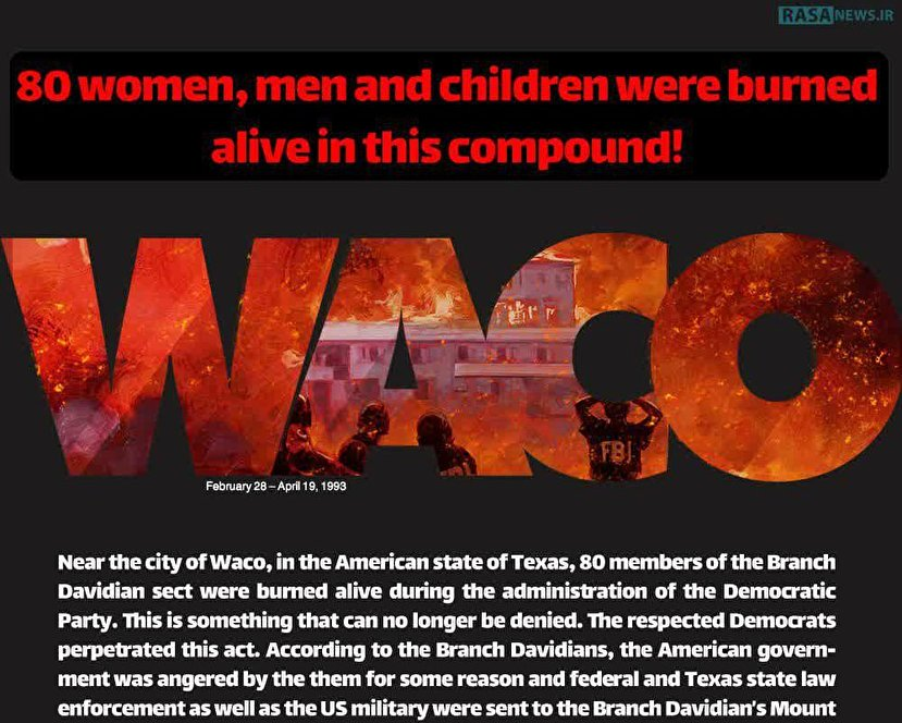 ‏80 women, men and children were burned alive in this compound!‎