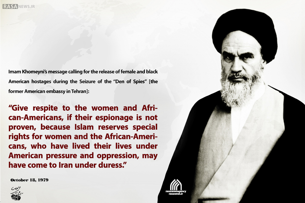 "Imam Khomeyni's message calling for the release of female and black American hostages ‎during the Seizure of the ""Den of Spies"" [the former American embassy in Tehran]"