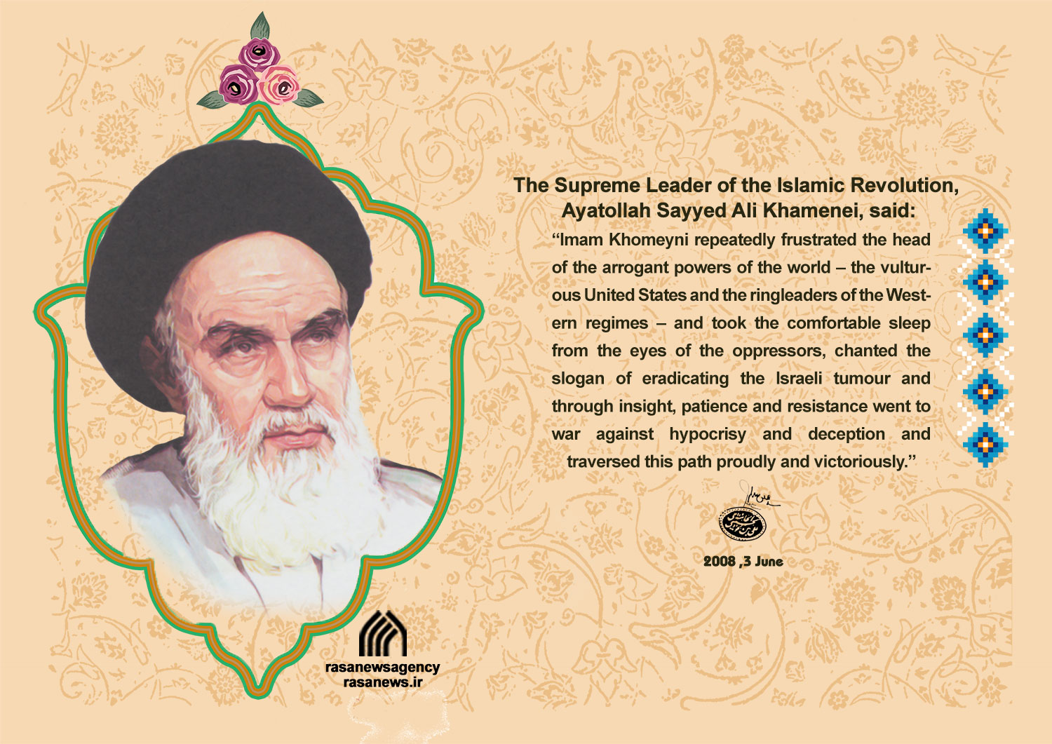 Imam Khomeyni repeatedly frustrated the head of the arrogant powers of the world