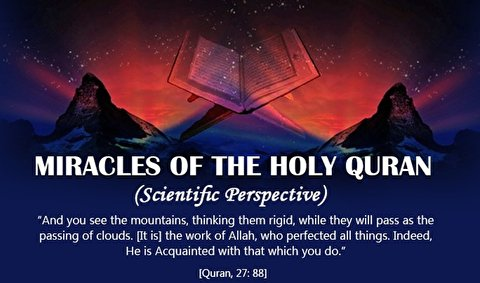 The miracle of the Holy Quran