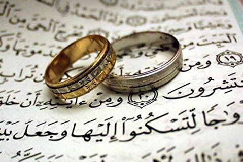 The appropriate age difference for marriage from the Islamic point of view