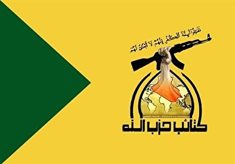 Kataib Hezbollah vows to drive US troops out of Iraq