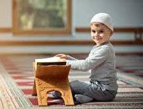 The rules of the recitation of the Holy Quran