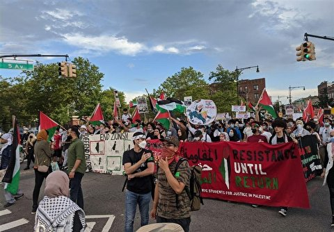 Hundreds March in NYC to Protest Israel's West Bank Annexation Plan