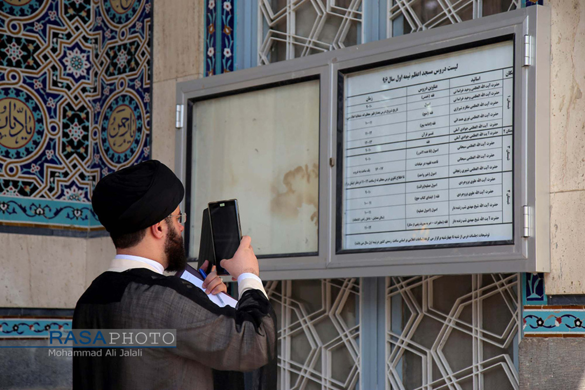 Clergymen and other members of Islamic Seminary use modern technology in their academic life.